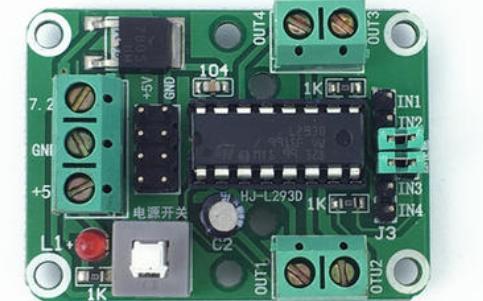 L298N直流电机驱动模块的电路图和PCB图与工程文件免费下载