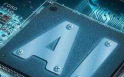 微软在未来将大力发展模拟芯片领域