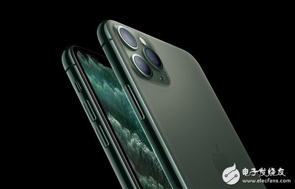 苹果官网上架iPhone11Pro皮革保护夹 999元买个壳?