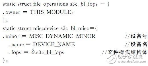 基于一种可以用按键进行调节LCD背光亮度的解决方案