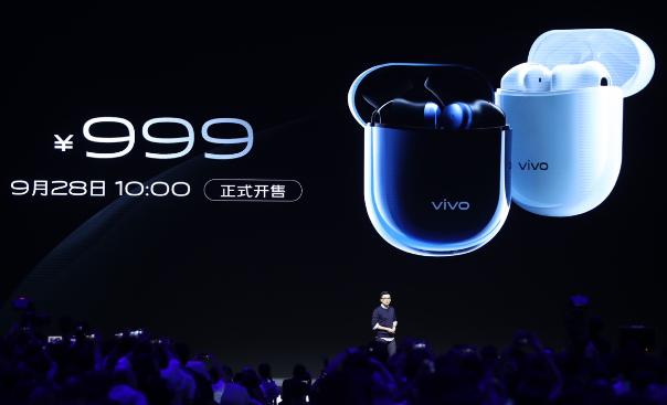 vivo旗下首款真无线蓝牙耳机vivo TWS Earphone已在上海正式发布