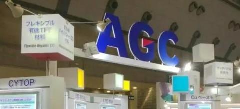 日本AGC液晶玻璃基板廠將關閉韓國的工廠