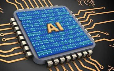 FPGA芯片將成為增強機器學習的好幫手