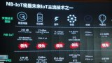 本土NB-IoT厂商芯片崛起 宣布NB-IoT芯...