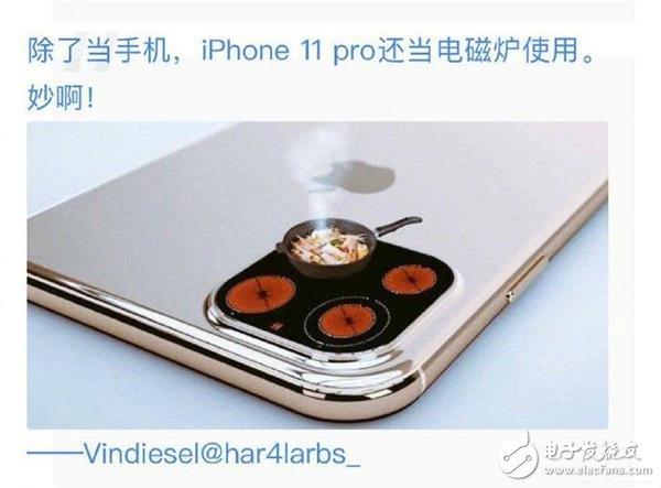 网友举办iPhone11浴霸镜头PS大赛 彻底被玩坏