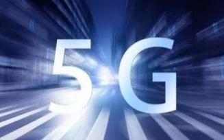 5G时代下将推动着存储行业的速度发展
