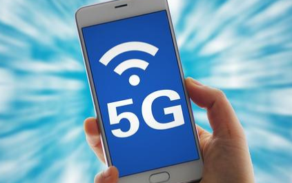 5G时代的到来并不会让WiFi退出历史舞台