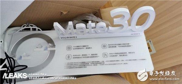 华为Mate30部分核心配置曝光 标准版与Pro版均支持40W有线与27W无线安全超级快充
