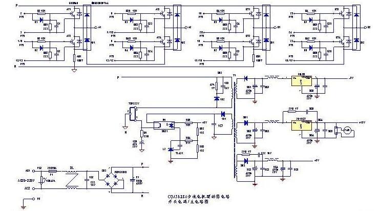 步进电机驱动器工作模式_步进电机驱动器电路图