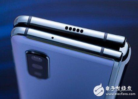 三星看好折叠手机接市场连开发两款折叠屏手机