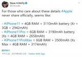 iPhone11系列确认全系标配4GB内存