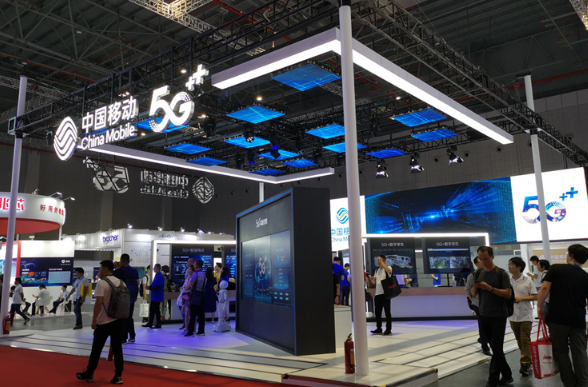 中国移动5G多项应用正式亮相第21届工博会