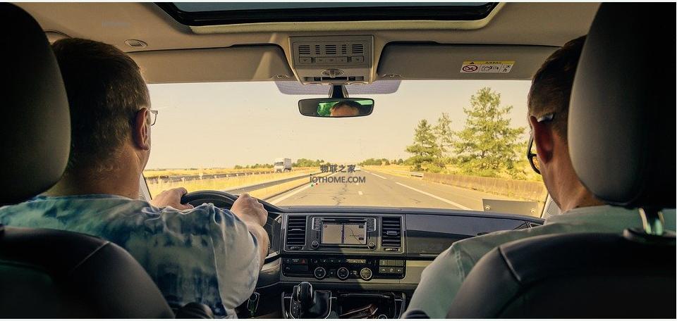 汽车为什么要采用5G技术