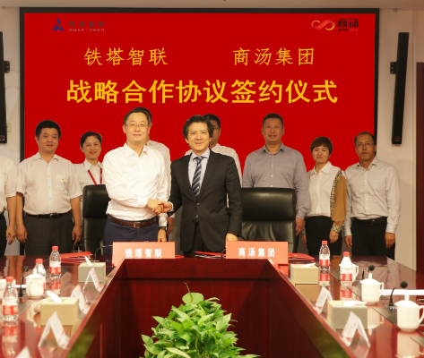 中国铁塔与商汤集团将联手推动视频qy88千赢国际娱乐监控和数据信息服务产业的发展