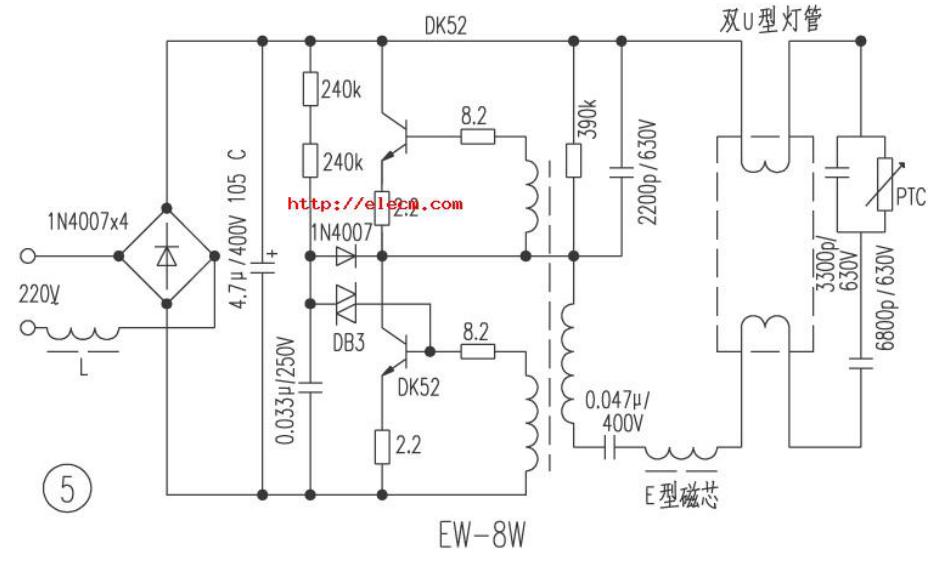電子鎮流器線路圖及電子鎮流器的設計方法與工作原理詳細說明