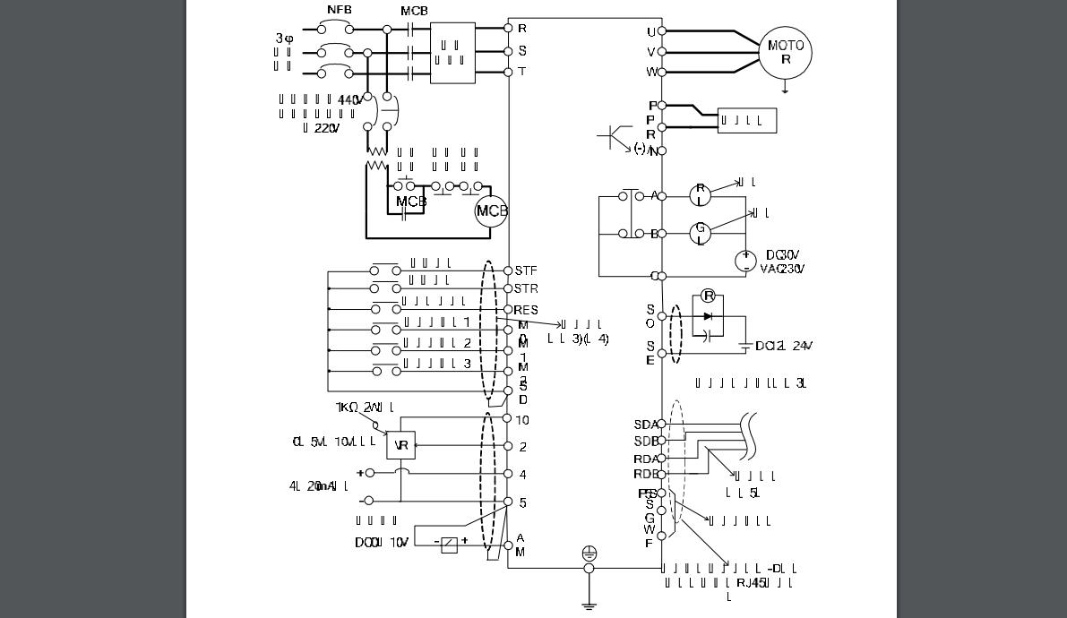 士林电机SS系列变频器的使用说明书免费下载