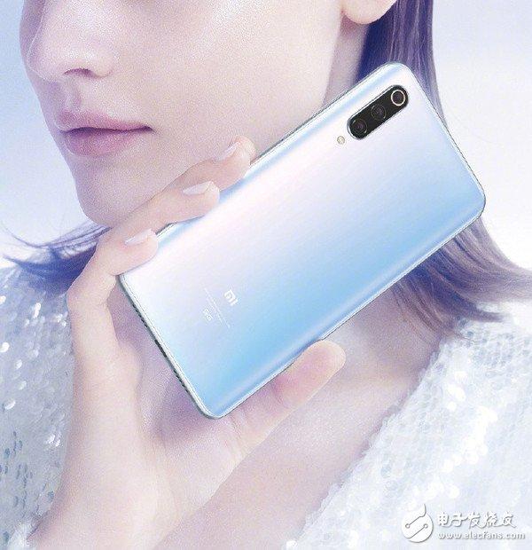 小米9 Pro 5G版将于9月24日推出支持三种充电模式