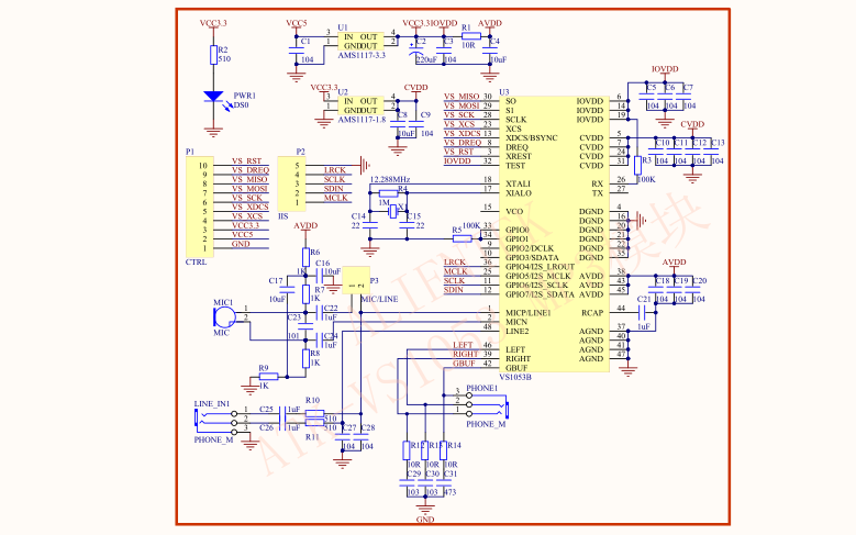 ATK-VS1053 MP3模块的想资料和基于STM32应用的C语言源代码免费下载
