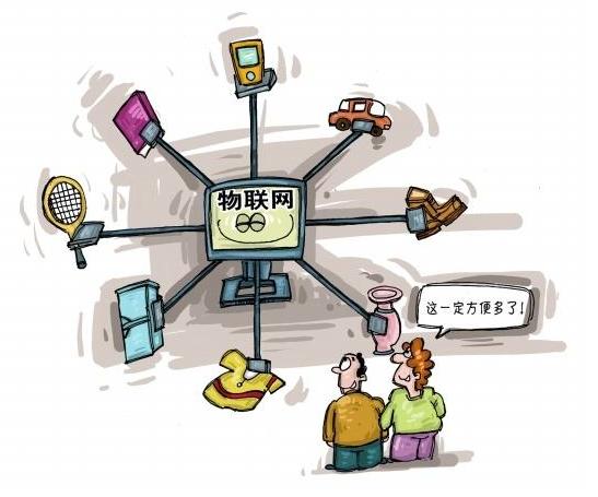 物联网产业变革蓬勃推进,已经走到了我国科技创新的...