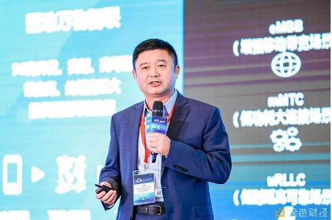 第五届区块链全球峰会正式开幕,IoT+区块链助力...