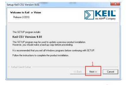 KEIL C51的安装与工程建立教程免费下载