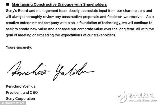 索尼首席执行官表示不会拆分图像传感器业务