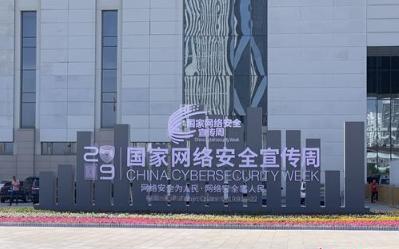 """中国科学院院士郑建华:""""指纹识别安全链条并不完整..."""