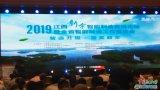 智能制造高端论坛研讨江西省、新余市智能制造发展方...