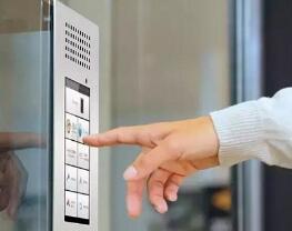 楼宇对讲系统的安装_楼宇对讲系统的安装注意事项