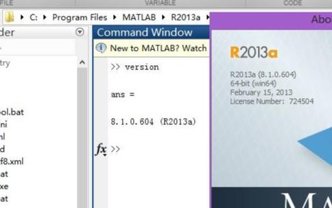 基于MATLAB 的 WLAN System Toolbox的性能分析和介紹