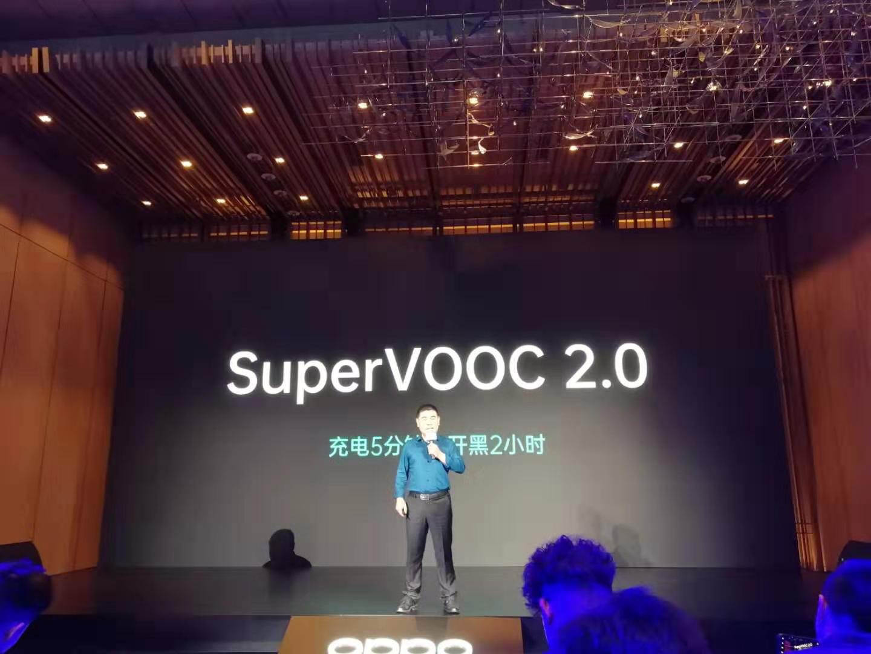 SuperVOOC2.0充電5分鐘開黑2小時