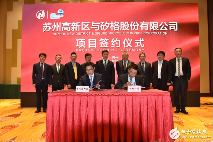 矽格股份新的野望在苏州建立新工厂和成立测试基地