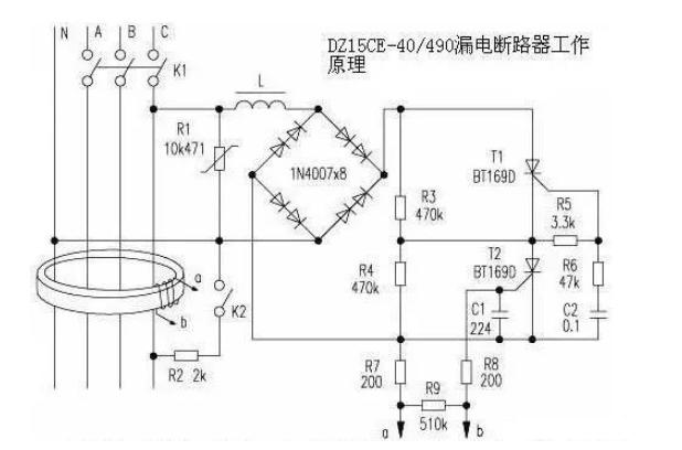 漏电保护器的原理及漏电保护器跳闸问题的检测与处理方法详细说明
