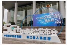 山西省计划到2022年将推动建成5G基站3万个