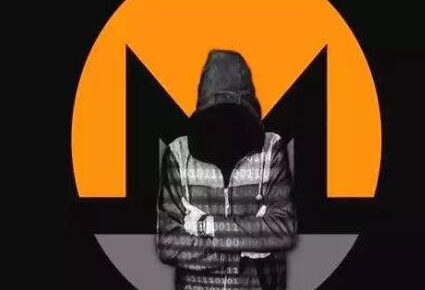 匿名币是采取什么方式来解决数据安全问题的
