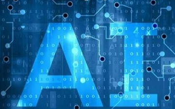 人工智能技术将促进哪些行业的革新
