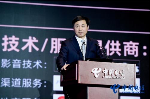 中国电信以5G+千兆光网正在引领智慧家庭黄金时代的到来