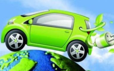 电动汽车的续航问题一直未得到真正解决