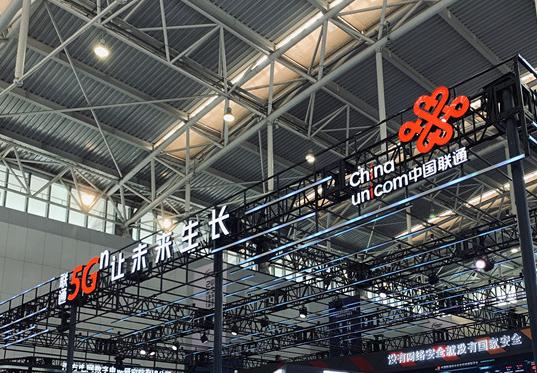 中国联通面向行业客户推出了联通云盾DDoS等多款...