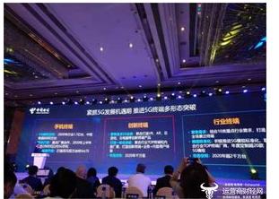 中国电信将借助联盟平台携手产业伙伴全面迈向新时代
