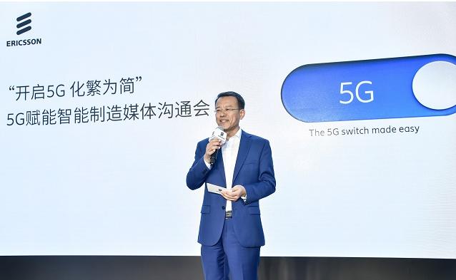中国联通与中国电信5G网络共建共享将会对设备商带来巨大的机会