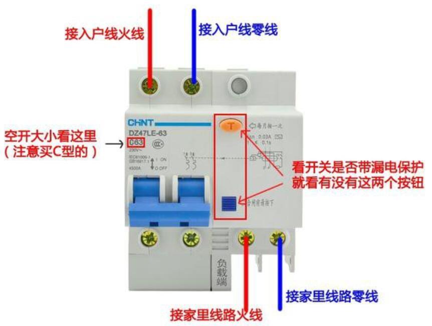 电工如何进行带电接线