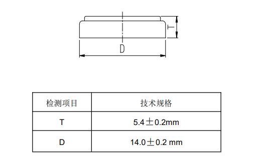 LIR1454 3.6V扣式锂离子电池的数据手册免费下载