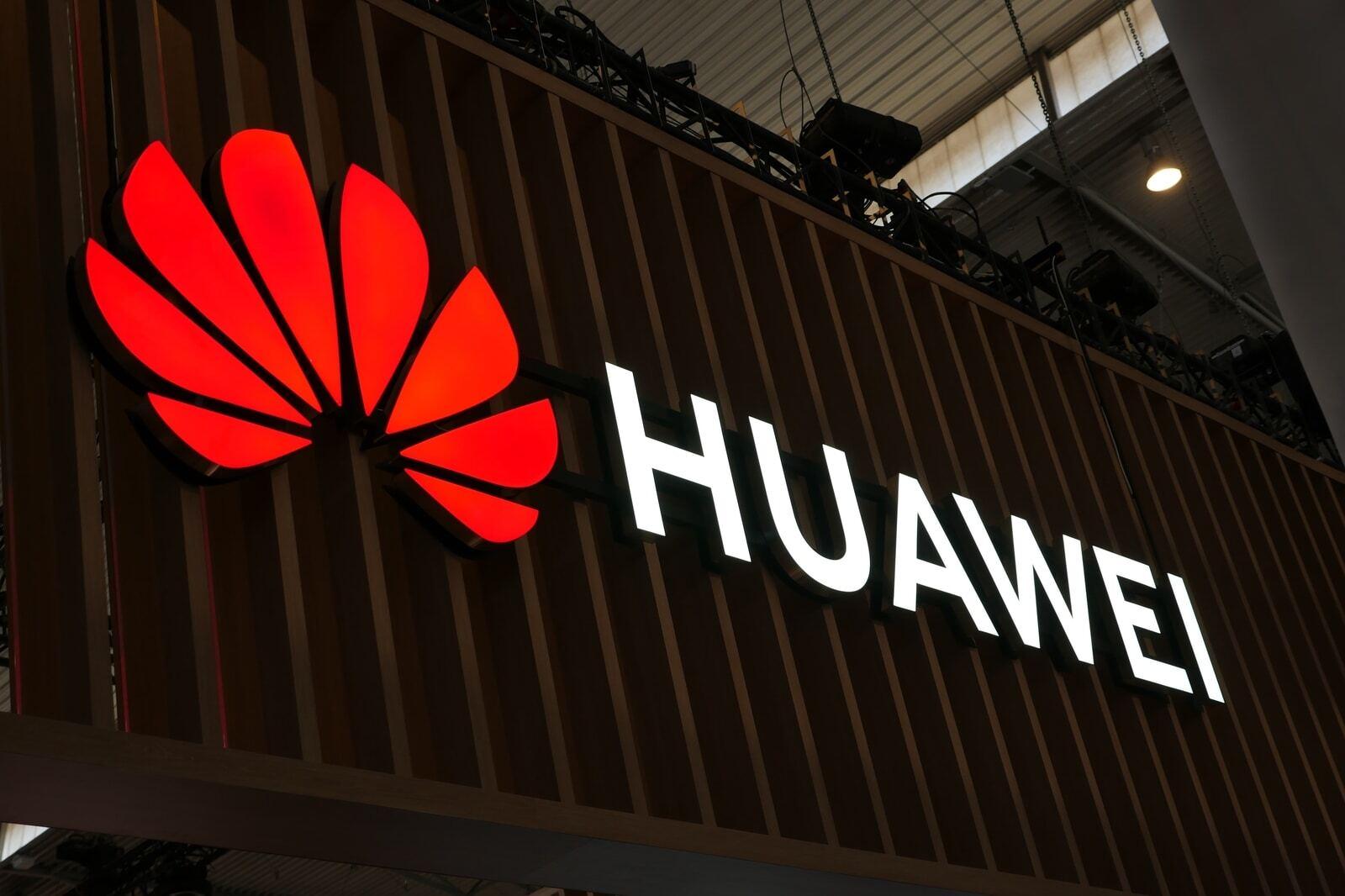 华为表示将在其开发者计划中投入15亿美元