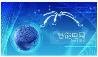 国家电网和SAP公司正在借助SG186智能电网计...