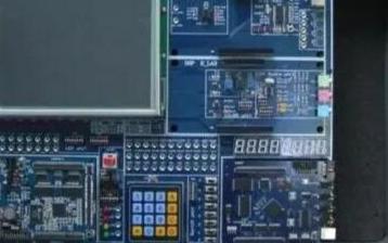 ARM嵌入式微处理器的发展前景及应用市场