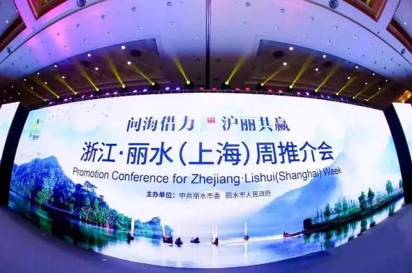 总投资60亿元的晶圆片、外延片制造项目签约浙江丽水