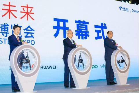 中国电信携手高通第十一届天翼智能生态博览会在广州...