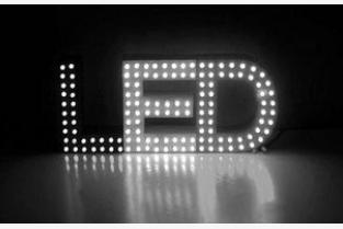 LED照明的优势以及未来的发展趋势分析