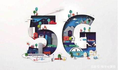 中国正式迈入5G时代,你该选什么5G手机?